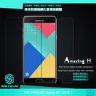 NILLKIN Samsung Galaxy A5 (2016) Amazing H 防爆鋼化玻璃貼 9H硬度 螢幕玻璃膜 (含背貼、鏡頭貼) 三星