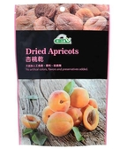 【限時優惠】【統一生機】杏桃乾200公克/包~即日起特惠至8月30日數量有限售完為止
