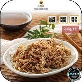 《飛翔無線3C》桂園農場 桂園純雞肉絲 200g 1包◉台灣珍饌◉純雞腿肉◉健康首選◉無添加色素