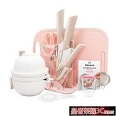 輔食器 嬰兒輔食工具手動寶寶研磨碗陶瓷剪刀兒童刀具套裝棒器料理機神器