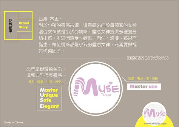 【台灣Muse木思】法式小香化妝台+化妝組