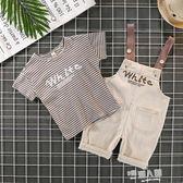 兒童套裝男 帥寶寶短袖套裝男童夏裝2019新款潮兒童裝洋氣韓版網紅時尚兩件套 9號潮人館