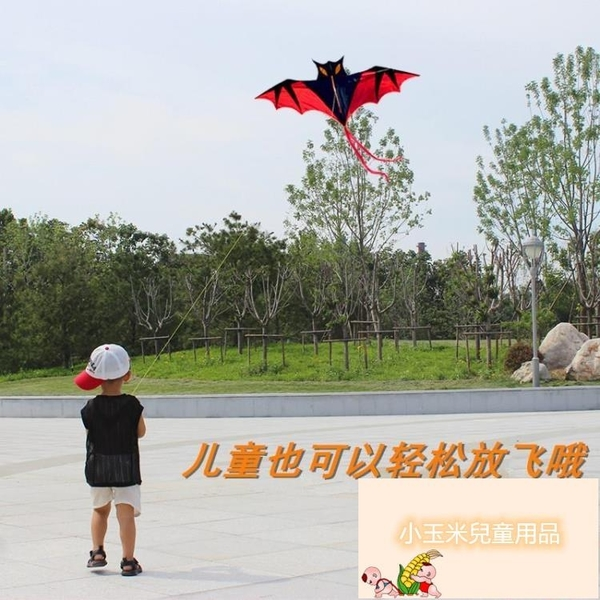 風箏蝙蝠大型線盤輪立體初學者兒童微風易飛成人【小玉米】