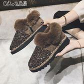 短靴 鞋子女女鞋毛毛鞋保暖棉鞋粗跟防滑豆豆鞋女雪地靴女「Chic七色堇」