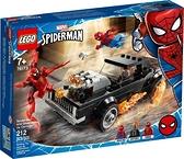 樂高LEGO SUPER HEROES 蜘蛛人和惡靈戰警 VS 屠殺 76173 TOYeGO 玩具e哥