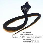 仿真眼鏡蛇玩具 軟膠超大號蛇 惡搞爬行動物實心模型嚇人整蠱玩具 3C優購
