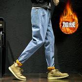 秋冬季男士加絨加厚小腳牛仔褲新款韓版潮流冬裝褲子修身百搭 雲雨尚品