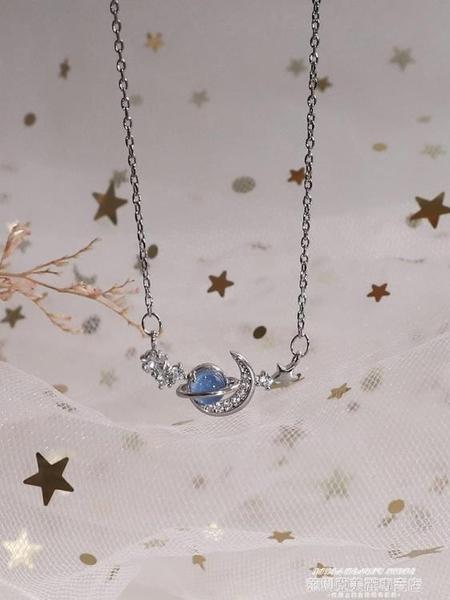 項鍊 星球項鍊女小眾設計感純銀ins冷淡風簡約氣質高級輕奢月亮鎖骨鍊 萊俐亞