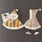 男女寶寶披風斗篷秋冬外出兒童加厚外套6-12個月嬰兒加絨防風披肩 街頭布衣