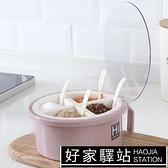 調料盒廚房用品收納瓶家用四格一體套裝調味品裝鹽糖味精的鹽罐子 -好家驛站