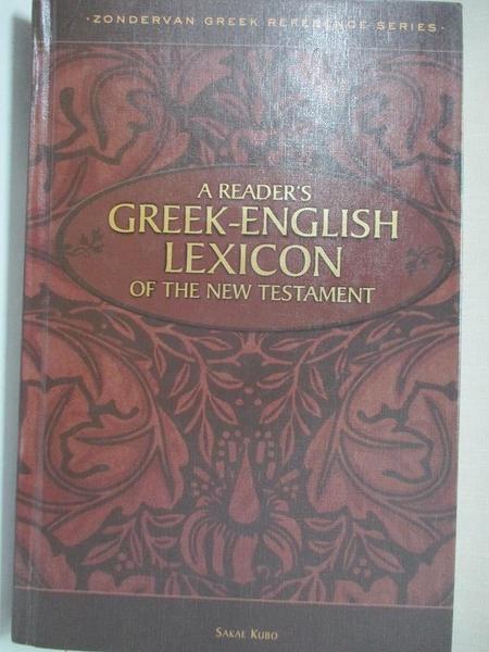 【書寶二手書T9/宗教_KE2】Reader's Greek English Lexicon of the New Testament_Kubo, Sakae