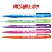 【奇奇文具】【O KIN KON】 OKK-161  藍色  花樣原子筆/活性筆  (0.5mm)