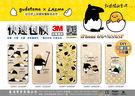 正版授權~馬來貘~I Phone6 Pl...
