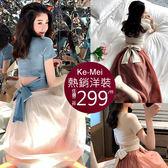 克妹Ke-Mei【AT53642】玲奈法式渡假風美背蝴蝶結上衣+膨紗長裙套裝