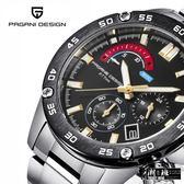 『潮段班』【SB00A002】PAGANI帕加尼PD-3310男士石英錶 原價14800 日本機芯鋼帶自動日期男手錶