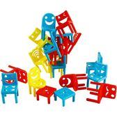益智類玩具椅子疊疊高專注力訓練玩具 親子互動邏輯思維 多人桌游 千與千尋