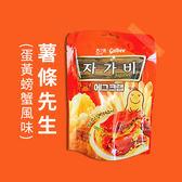 韓國 海太 Calbee Jagabee 薯條先生 (蛋黃螃蟹) 45g 馬鈴薯條 餅乾 韓國零食