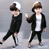 男童長袖套裝2寶寶3兩件套4兒童5-7歲運動拉鏈衫 qw742『俏美人大尺碼』