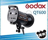 黑熊館GODOX QT 600 QT600 600w 閃客高速攝影棚燈影視閃光燈商攝婚紗寫真兒童攝影