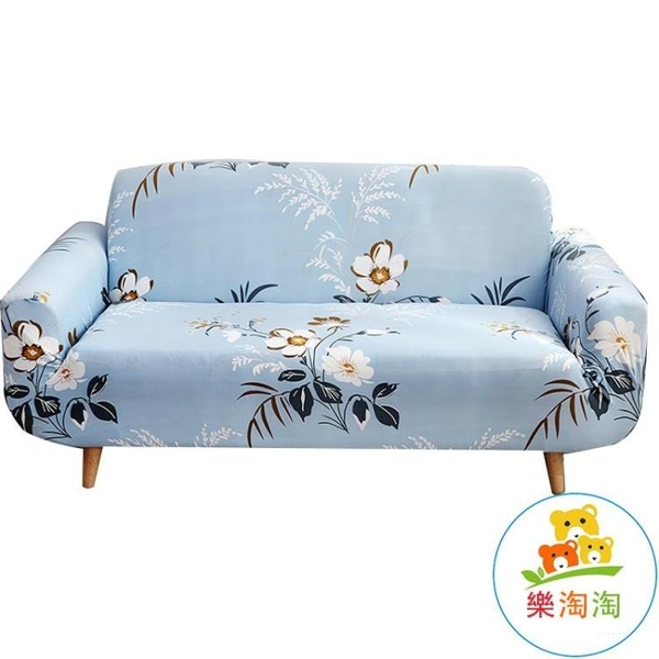 沙發套罩北歐彈力全包通用貴妃沙發巾單人沙發墊【樂淘淘】