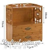 中式抽屜書柜簡約現代組合書架客廳置物架實木落地儲物架簡易楠竹·蒂小屋服飾 IGO