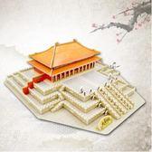 北京故宮太和殿立體拼圖拼裝模型3D紙模中國著名古建築益智玩具   生活主義