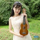 尤克里里21寸彩色尤克里里初學者小吉他烏克麗麗夏威夷四弦琴女生