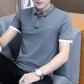 短袖Polo衫 春夏新款男士上衣polo衫男襯衫領短袖T恤男韓版修身百搭時尚襯衣 非凡小鋪 新品
