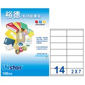 【17】裕德 US4475 多功能白色標籤14格(105x41mm) 100入/盒