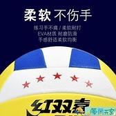 排球比賽專訓練用球輕軟汽排球【海闊天空】
