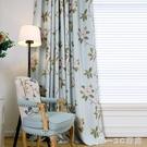 現代簡約成品窗簾布客廳臥室遮光布鄉村田園...