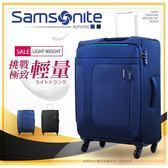 20吋 登機箱 行李箱 新秀麗 Samsonite 輕量 大容量 72R