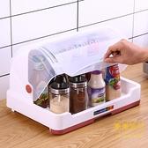 防塵杯架收納盒水杯架托盤家用茶杯架創意瀝水掛架置物架【輕奢時代】