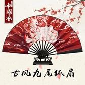 九尾狐扇子男女式古風中國風漢服配飾隨身紅彼岸花折扇折疊扇定制 後街五號
