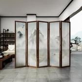 定制產品-新中式屏風隔斷客廳臥室酒店辦公室簡約現代折疊移動實木布藝折屏  YXS  莫妮卡