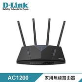 【D-Link 友訊】DWR-M953 4G LTE AC1200 家用無線路由器 【贈USB充電頭】