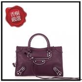 巴黎世家山羊皮銀框EDGECITY機車包/紫色 390154全新商品