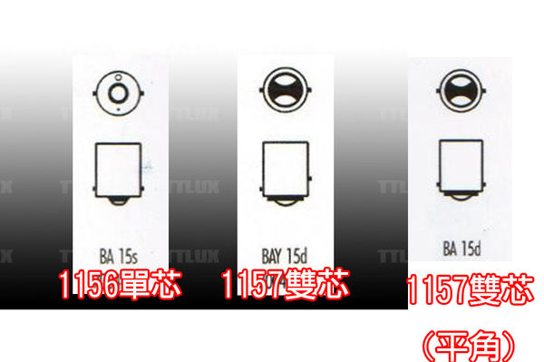 1156 1157 110V LED燈泡 (BA15S BAY15D BA15D)指示燈