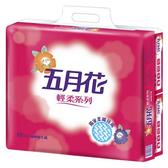 【五月花】輕柔抽取衛生紙 110抽x12包