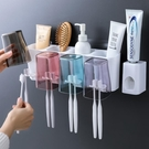 牙刷架 牙刷架置物架免打孔漱口杯刷牙杯掛墻式衛生間壁掛式牙缸牙具套裝【快速出貨八折下殺】