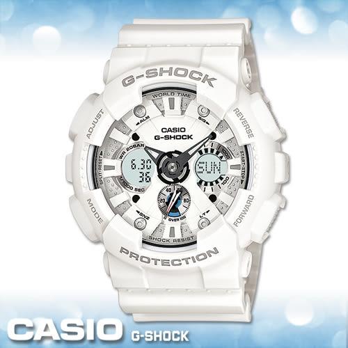 CASIO 卡西歐手錶專賣店 GA-120A-7A 男錶 G-SHOCK 雙顯 橡膠錶帶 白 耐衝擊構造 防水 鬧鈴 碼表 世界時間
