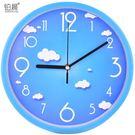 掛鐘 靜音掛鐘客廳個性鐘錶現代簡約鐘家用...