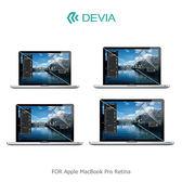 DEVIA Apple MacBook Pro Retina 13 / 15 吋 螢幕保護貼 靜電吸附