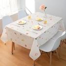 桌布防水防油免洗pvc餐桌墊書桌ins學生北歐長方形家用茶幾布布藝 【夏日新品】