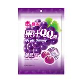 義美 寶吉果汁QQ糖(葡萄)88g【合迷雅好物超級商城】