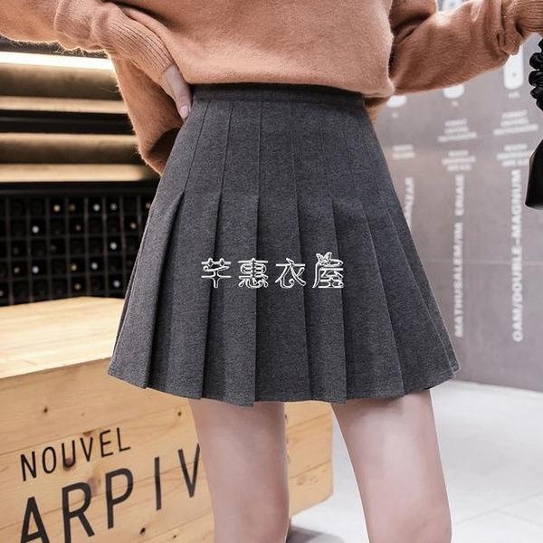毛呢子百褶裙短裙新款學院風時尚百搭彈力半身裙防走光褲裙女 SUPER SALE 快速出貨
