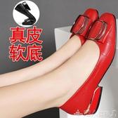 堤娜百麗2020新款春秋淺口平底單鞋女低跟真皮百搭粗跟紅色小皮鞋 潮人