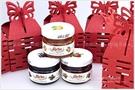 *幸福朵朵*╯【鏤空囍字喜糖盒+奧地利D'arbo小果醬100份】-送客禮/婚禮小物批發