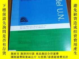 二手書博民逛書店Guide罕見to Delegate Preparation: