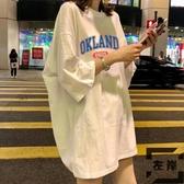 韓版白色t恤女短袖寬松顯瘦中長款半袖上衣服夏裝【左岸男裝】